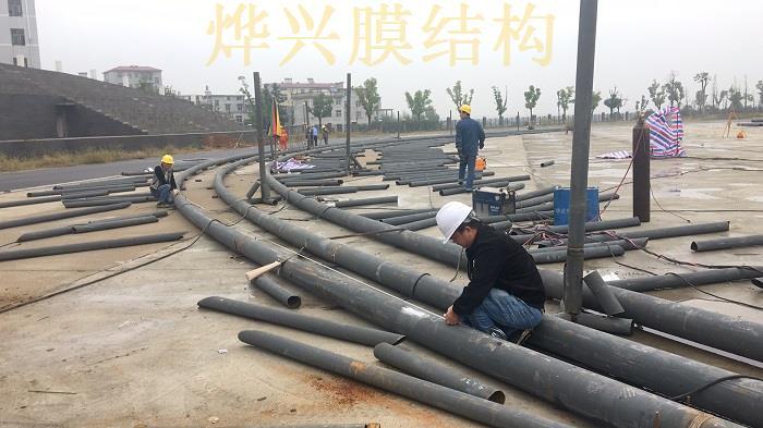 烨兴-吉安永丰县九年一贯学校体育场看台膜结构开工