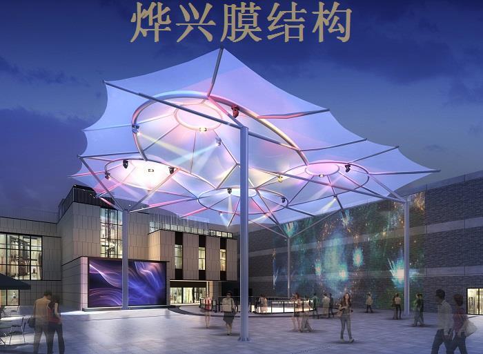 烨兴-杭州湖滨银泰广场ETFE膜结构雨棚项目开始进场