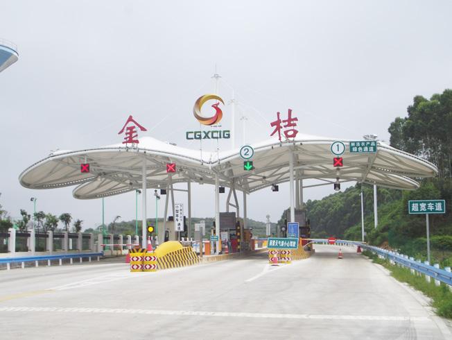 广西钦州金桔膜结构收费站工程