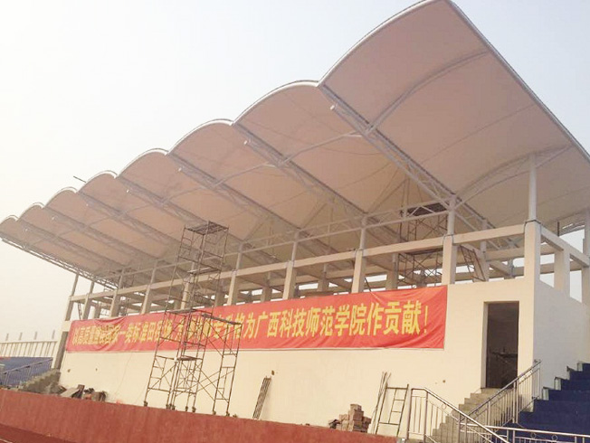 广西来宾师范学校体育看台膜结构工程