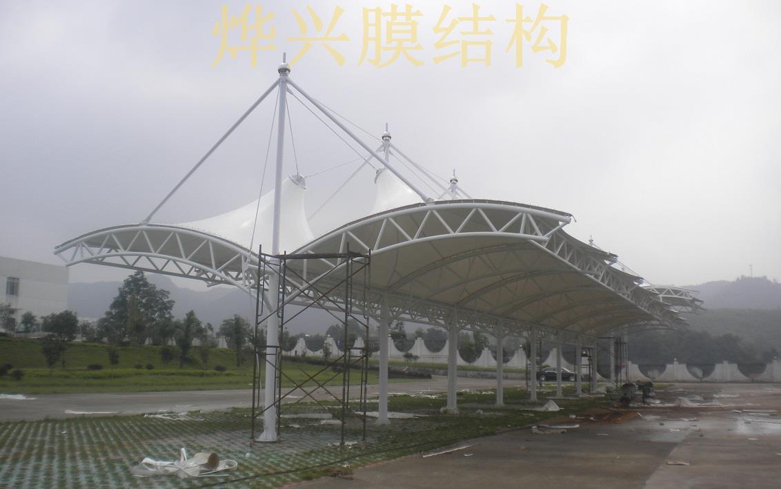 烨兴-怀化市骏泰桨纸厂办公大楼车棚膜结构工程