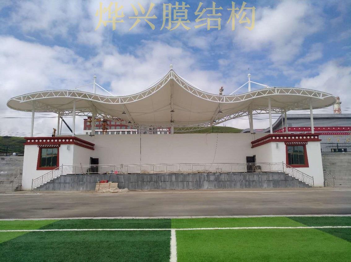 烨兴-甘南州中等职业学校运动场主席台膜结构工程