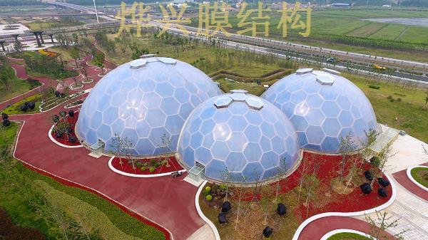 连云港ETFE膜结构球形温室工程