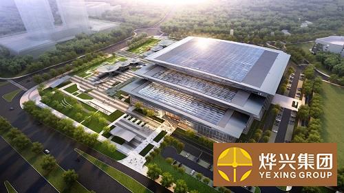 烨兴-东莞市民中心ETFE膜结构气枕屋面